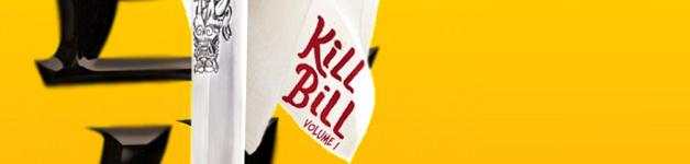 «Убить Билла» (Kill Bill)