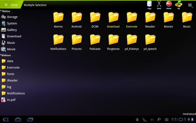 Диспетчер Файлов Версии 2.4.4 От Asus На Андроид
