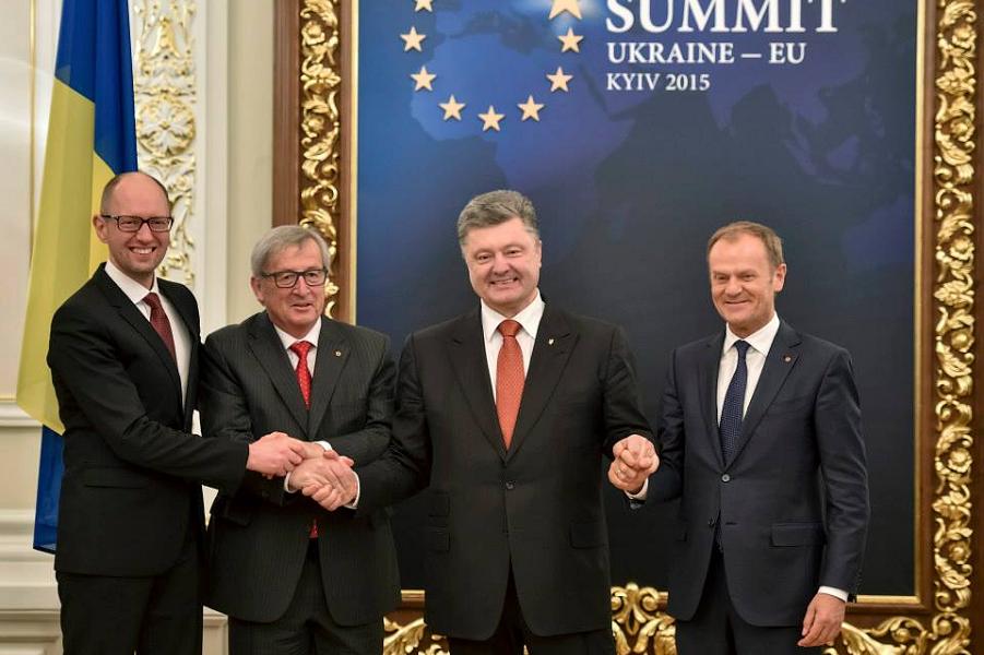 Саммит Украина-ЕС.png