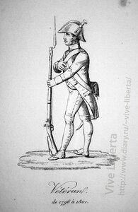ветеран 1796-1801