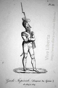 сапер императорской гвардии 1804-1814