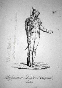 стрелок легкой пехоты 1810