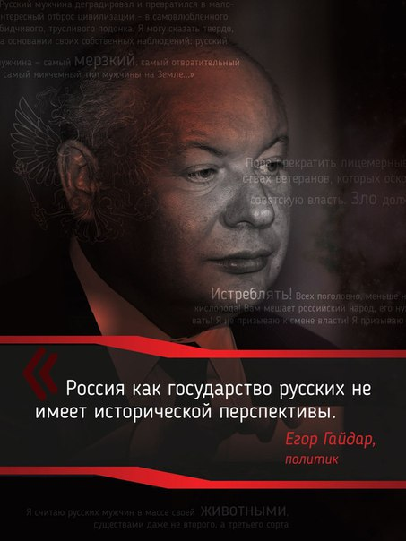 https://img-fotki.yandex.ru/get/4519/163146787.4a1/0_15bf7f_973cbd49_orig.jpg