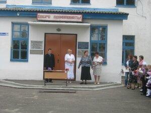 Рябчинская школа. 1 сентября 2011 год.