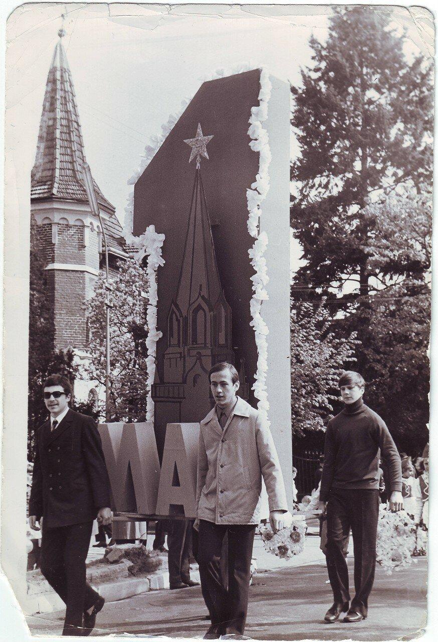 1 Maja 1971 (72).JPG