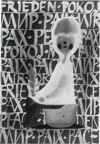 советский плакат за мир