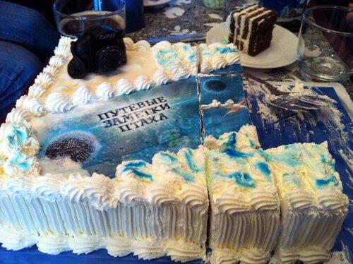 торт, путевые заметки птаха