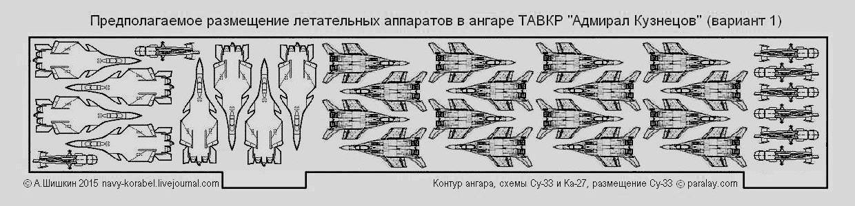 https://img-fotki.yandex.ru/get/4519/227305704.1c/0_129a00_8921f959_orig
