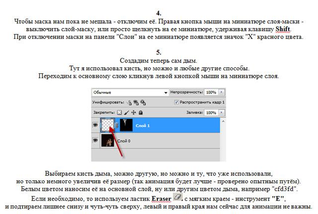 https://img-fotki.yandex.ru/get/4519/231007242.19/0_1149e2_147ee2dd_orig