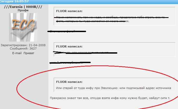 http://img-fotki.yandex.ru/get/4519/30056330.14/0_7b983_f346d30d_XL.jpg