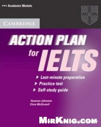 Аудиокнига Action Plan For IELTS