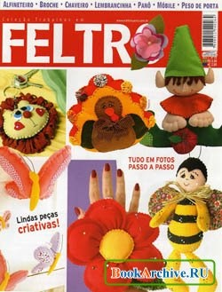 Журнал Colecao Trabalhos em FELTRO Ano. 1 No. 4