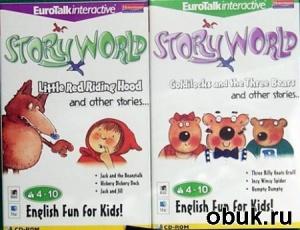 Журнал EuroTalk - Story World. Мир сказки