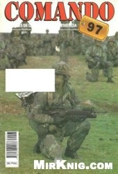 Журнал Comando. Tecnicas de combate y supervivencia 97