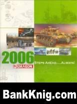 Книга Каталог Dragon 2006 djvu 5,68Мб