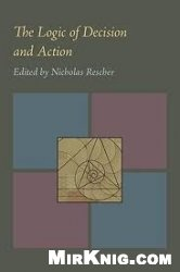 Книга The logic of decision and action