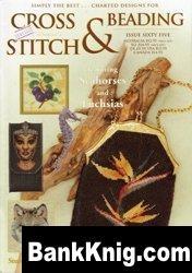 Журнал Cross Stitch & Beading Issue 65 jpg в архиве winrar  18,4Мб