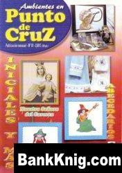 Журнал Ambientes en Punto de Cruz 10 jpg 29,47Мб