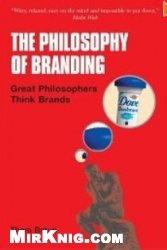 Книга Philosophy of Branding: Great Philosophers Think Brands