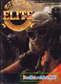Книга Cuerpos de Elite Contra Todo Riesgo 4.