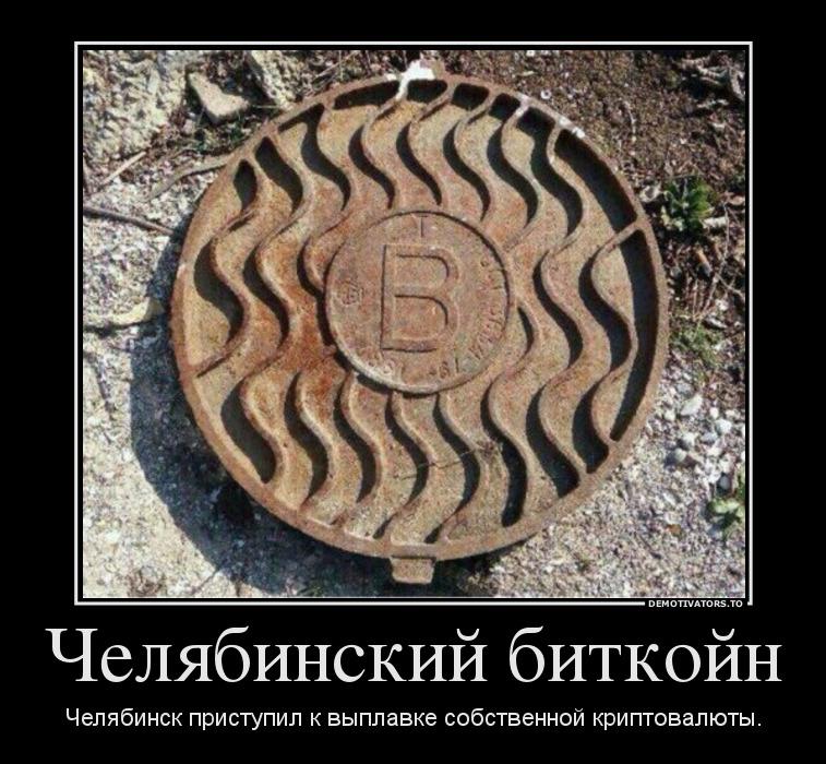 https://img-fotki.yandex.ru/get/4519/31457928.2f7/0_ba50b_67a9a9b9_orig.jpg