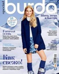Журнал Burda Special №7 2015. Шить легко и быстро