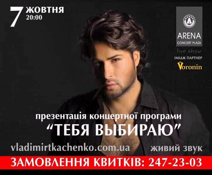 http://img-fotki.yandex.ru/get/4519/34158104.16/0_9ab09_61dac875_XL.jpg