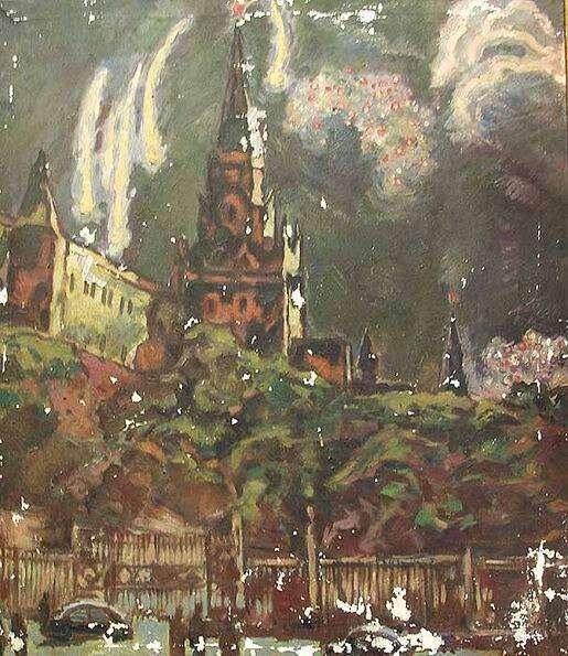 """К. Юон. 1940-50-е Эскиз """"Красная площадь""""."""