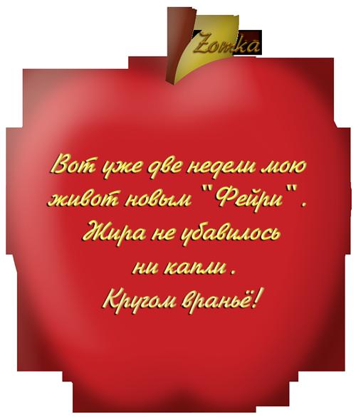 http://img-fotki.yandex.ru/get/4519/575578.274/0_6c704_56c32210_orig.jpg