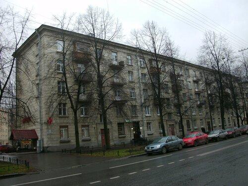 ул. Фрунзе 5