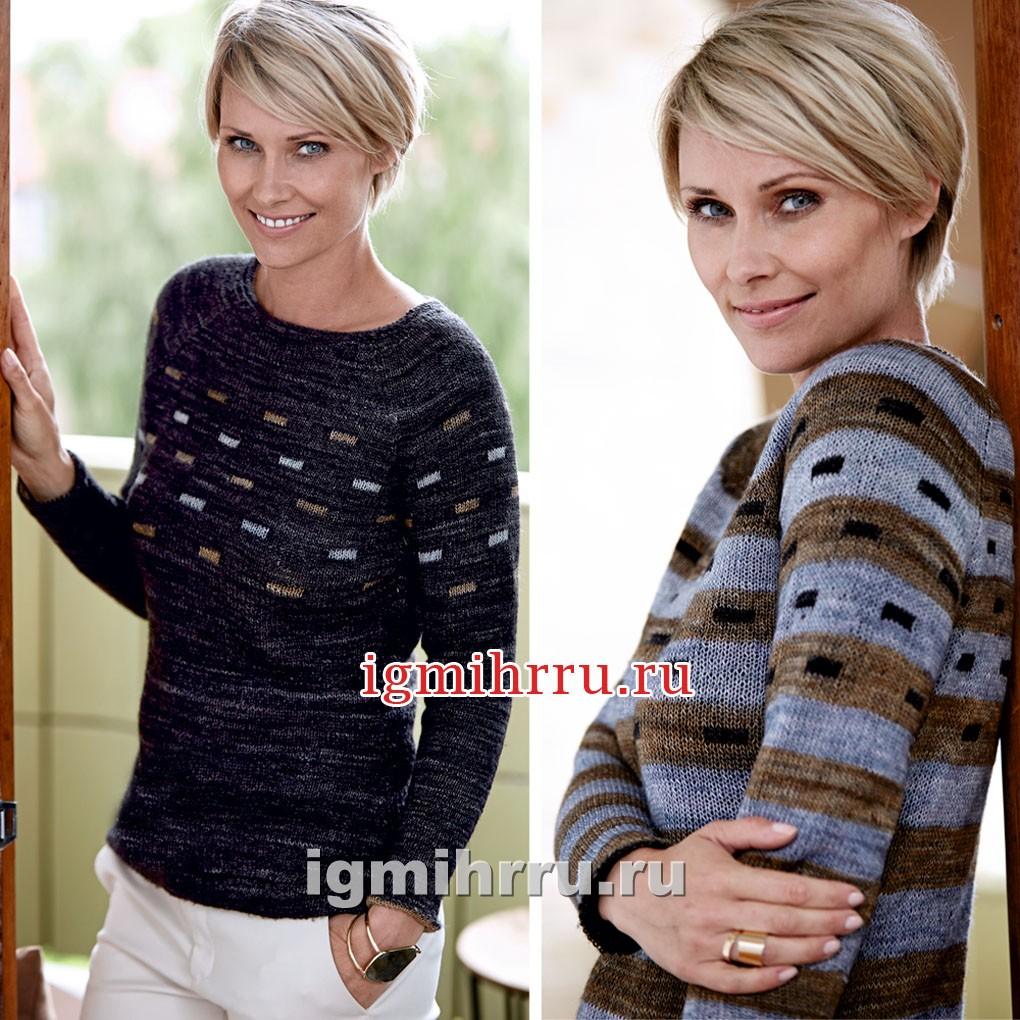 Двусторонний пуловер с графическим узором. Вязание спицами