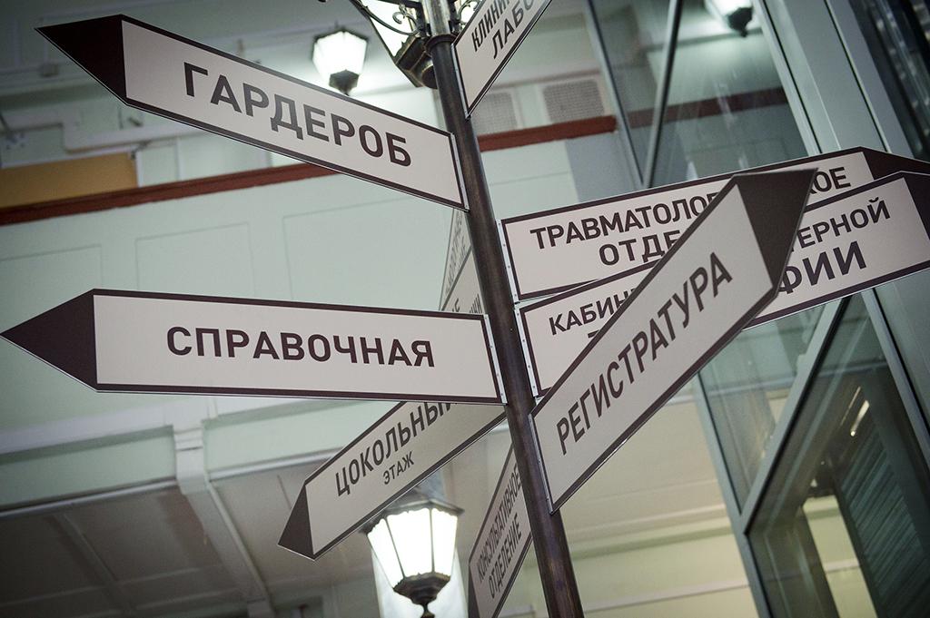 В челябинском онкодиспансере начали строительство поликлиники