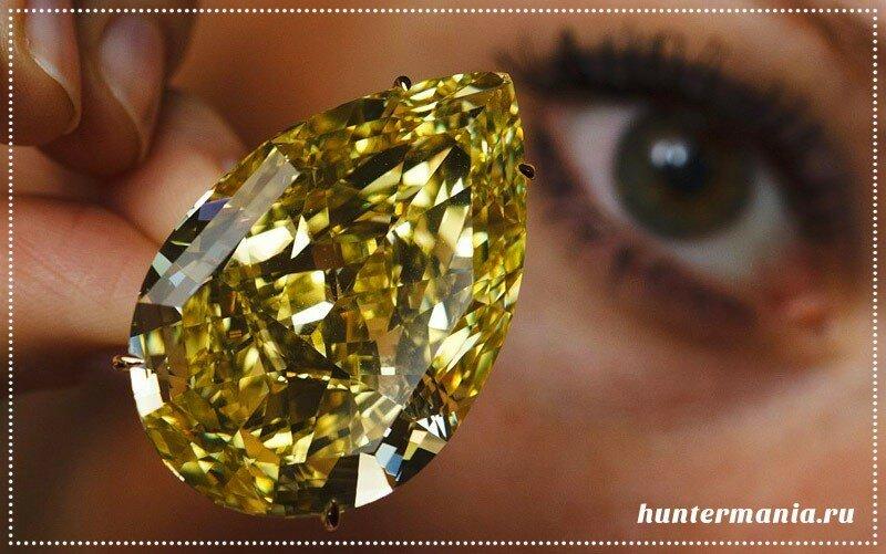 Самые дорогие бриллианты в мире - Капля солнца