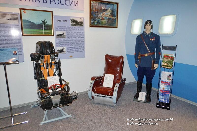 Катапультное кресло К-36ДМ, Музей 121 авиационного ремонтного завода, Старый городок, Кубинка