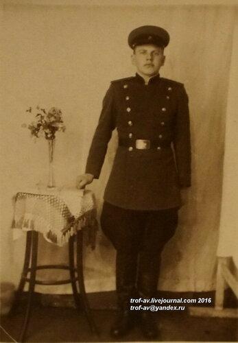 Лычанкин Василий, 20.11.1953 г.