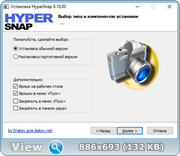 HyperSnap 8.10.00 RePack (& Portable) by D!akov