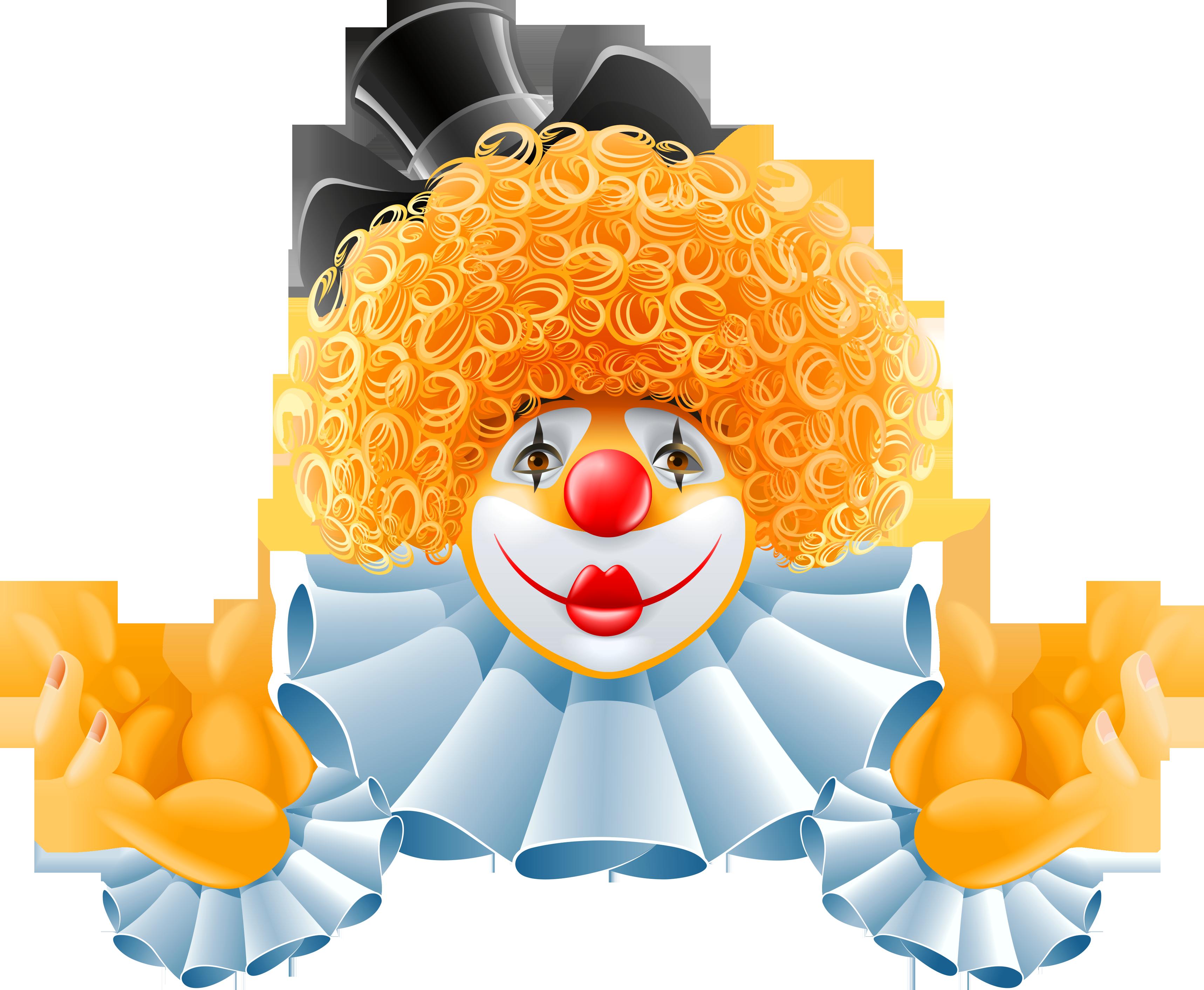 картинка анимашка клоун горизонтальный