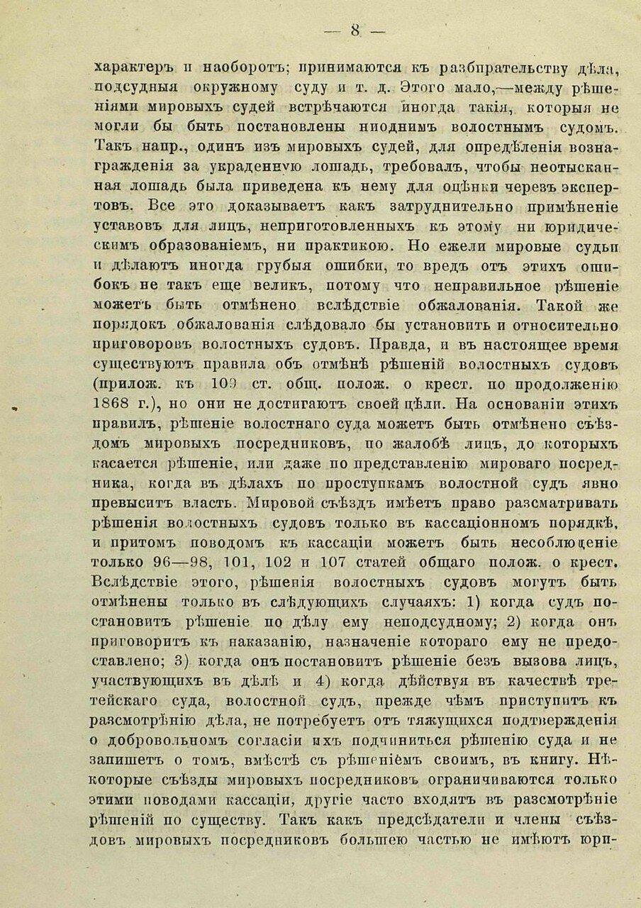 https://img-fotki.yandex.ru/get/45190/19735401.fb/0_960f9_45358830_XXXL.jpg