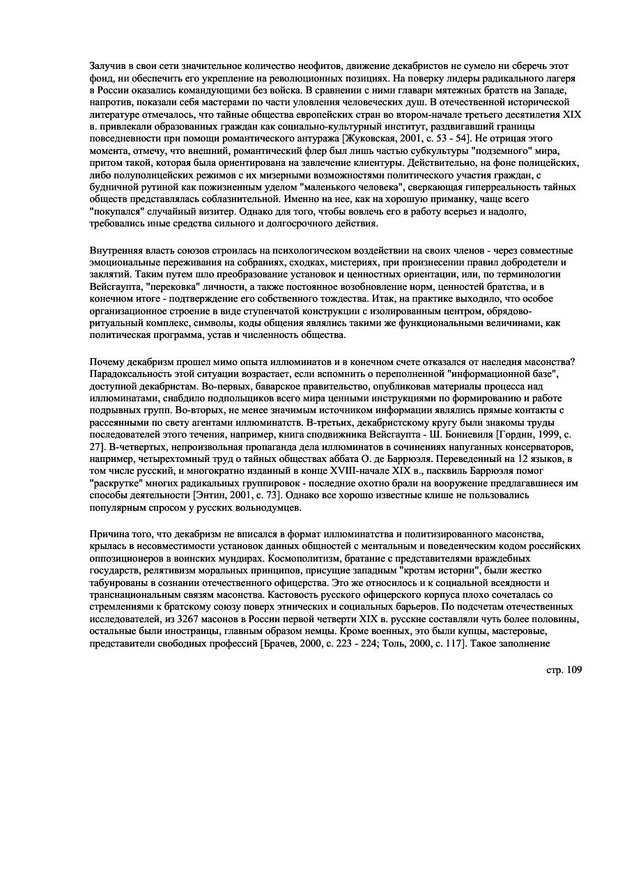https://img-fotki.yandex.ru/get/45190/199368979.3/0_19bc66_a1276783_XXXL.png