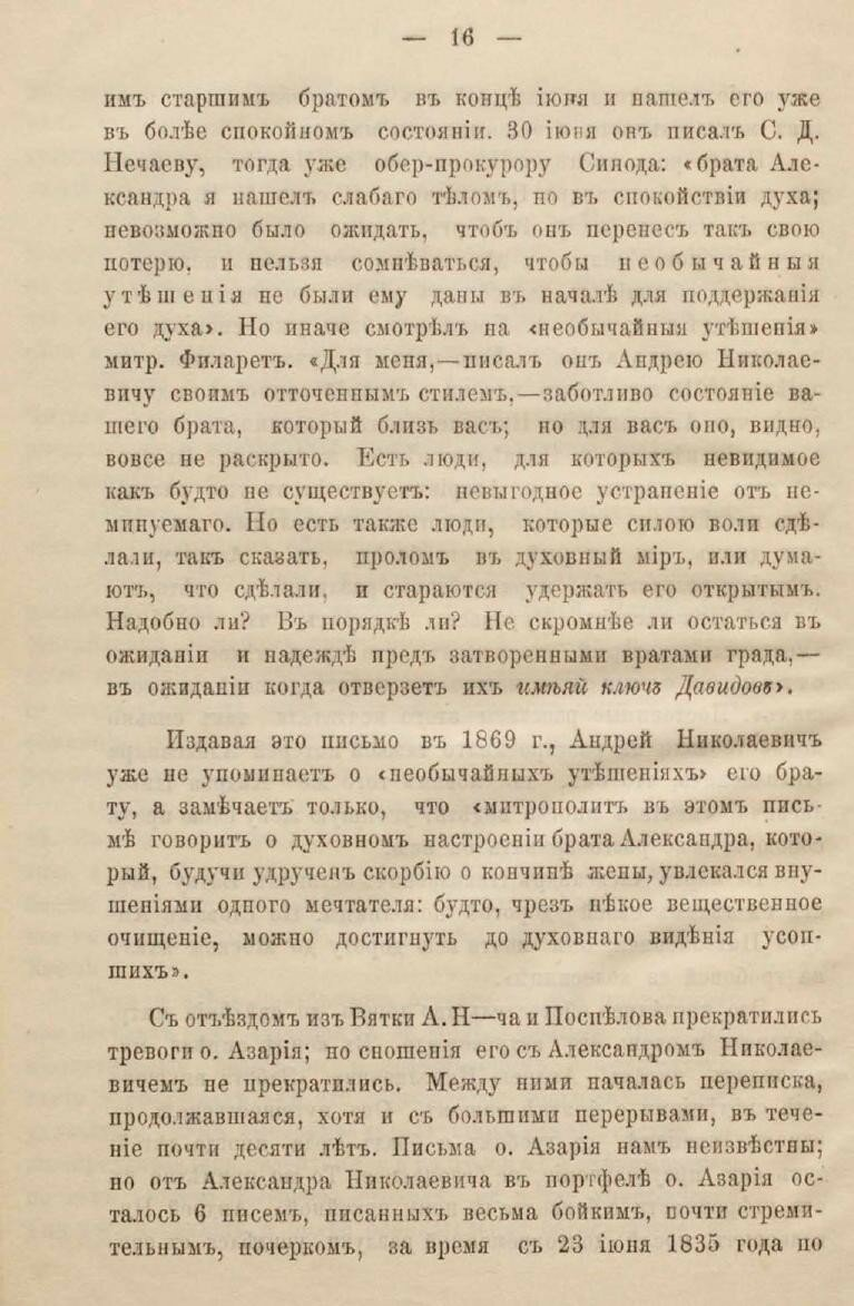 https://img-fotki.yandex.ru/get/45190/199368979.4/0_19bef5_fbe53992_XXXL.jpg