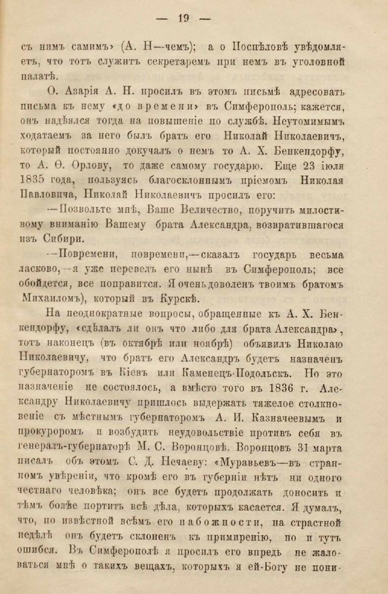 https://img-fotki.yandex.ru/get/45190/199368979.4/0_19bef8_8d4c1cc7_XXXL.jpg