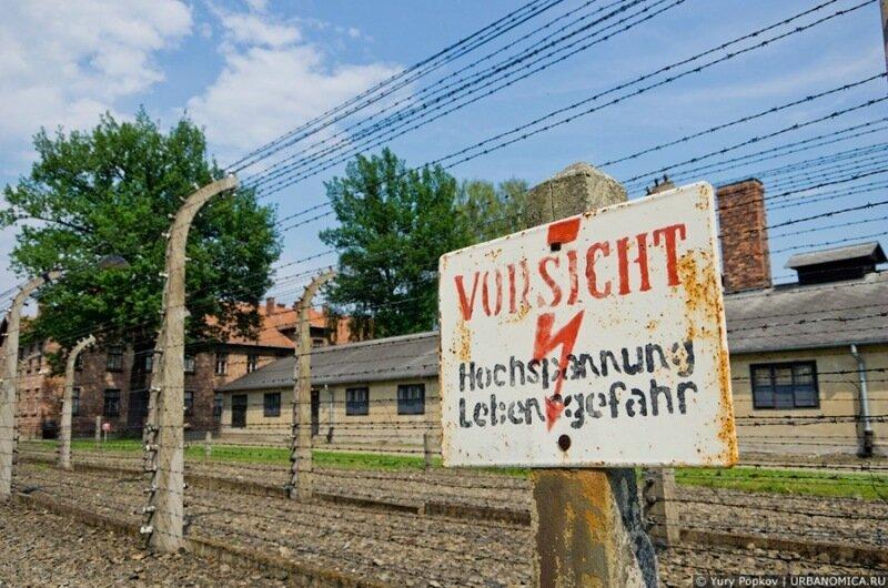 Фотоэкскурсия. Концлагерь Освенцим / Аушвиц 0 105d00 a3b76fa2 XL