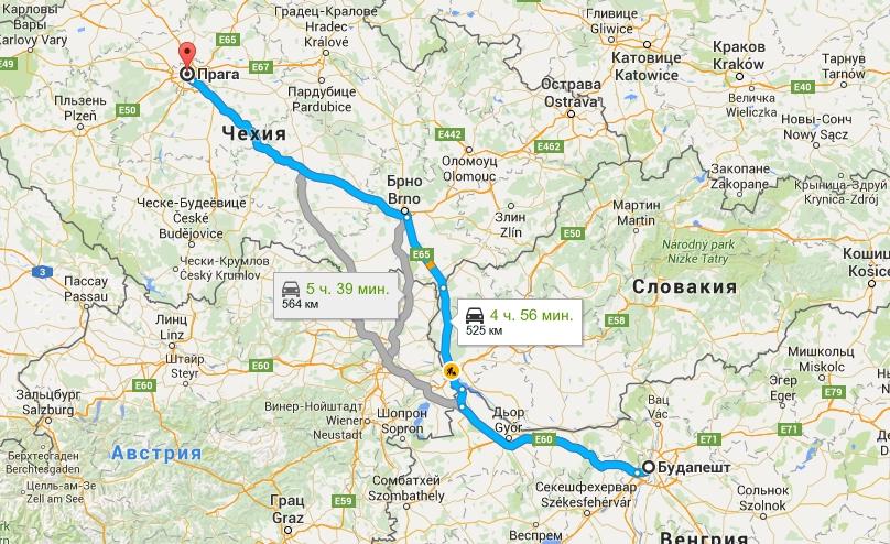 На машине в Прагу за пять часов