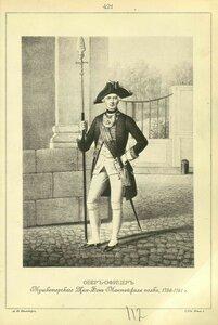 421. ОБЕР-ОФИЦЕР Мушкетерского Цеге-Фон-Мантейфеля полка, 1756-1761 г.