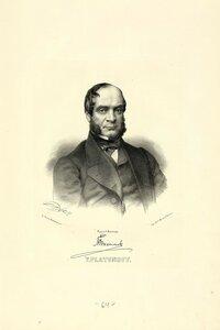Платонов Валериан Платонович, Тайный Советник