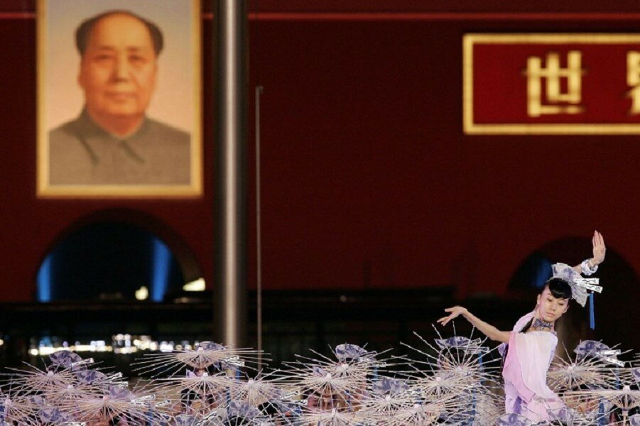 """""""Женщины и Мао могут думать по-разному"""""""
