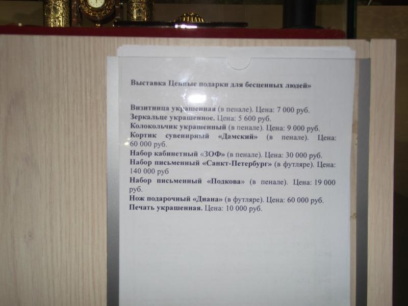 https://img-fotki.yandex.ru/get/45190/308040732.2a/0_13012c_5f7cd4c0_orig