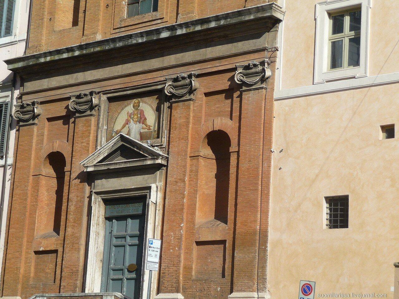 Церковь San Giuseppe a Capo le Case.