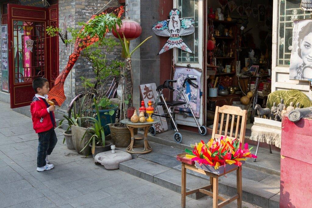Вход в магазин, улица Яньдай, Шичахай, Пекин