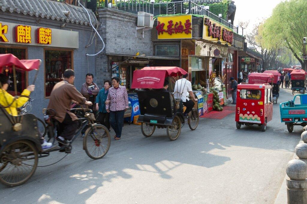 Велорикши, Шичахай, Пекин